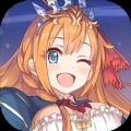公主连结ReDive中文版B站下载最新版 v2.4.6