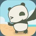 熊孩子旅行无限竹子修改破解版 v2.1