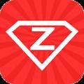 作业超人app官方下载 v2.9