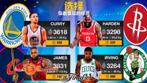 NBA2K Online2官方版图3