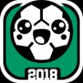 颠球锦标赛2018无限生命汉化破解版 v1.3