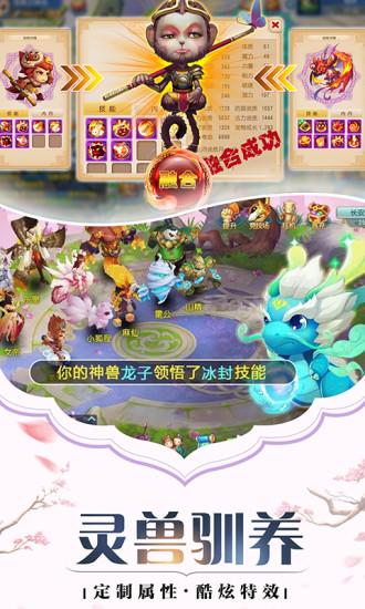 御灵师手游官方网站图1: