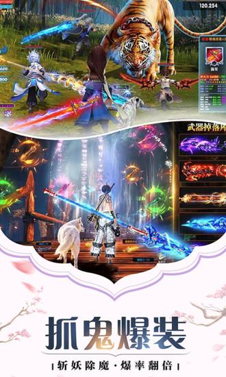 御灵师手游官方网站图3: