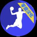 篮球经理2018汉化版