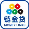 链金贷官方版app下载安装 v1.0