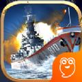 传奇战舰游戏官网手机版 v1.0.0