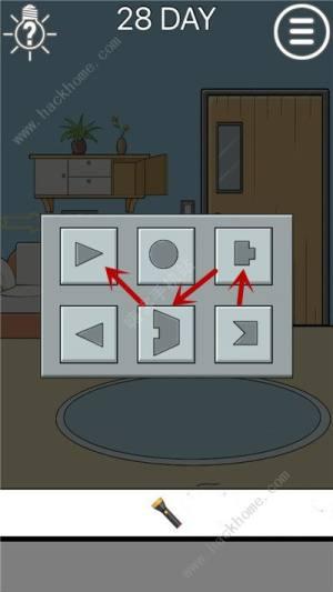 妈妈把钥匙藏起来了第28关攻略 暗格图文通关教程图片3