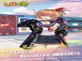 早安彩虹游戏安卓最新版 v1.0.0