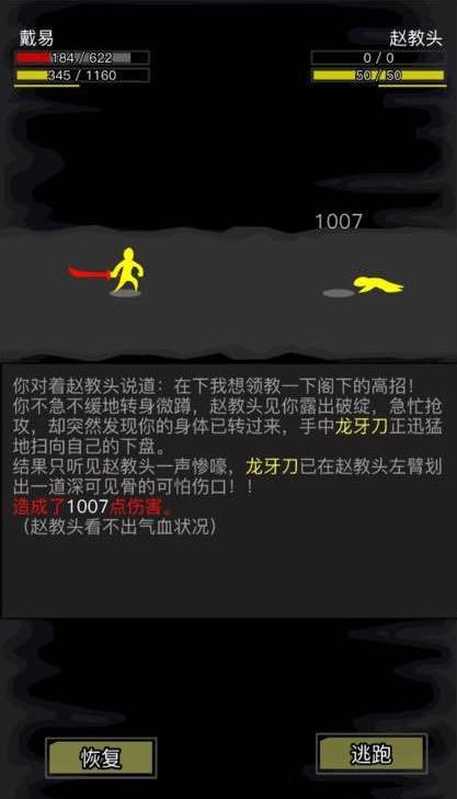 放置江湖武器怎么得 支线武器获得方式汇总[多图]