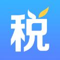 出口退税网上服务中心app手机版下载 v1.0
