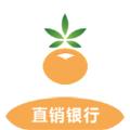 吉林省农信直销银行