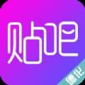 德化贴吧app官方手机版下载 v1.2.3