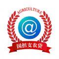 国担支农贷借款平台app官方下载 v1.0.0