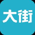 大街网招聘app手机版下载 v4.7.3