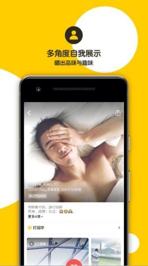 Alo app图3