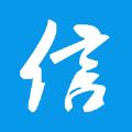 信用鹰潭app手机版下载 v1.0