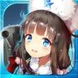虚构少女游戏ios官方版 v1.0