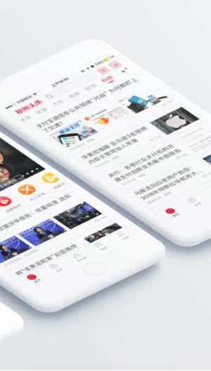 郑州头条app图3