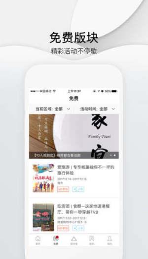郑州头条app图1