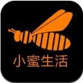 叁米�Y本�O果手�C客�舳�app�件 v1.3
