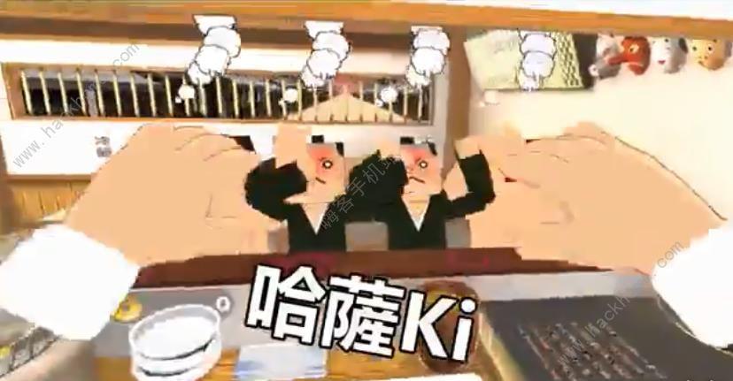 暴走小吃店VR攻略大全 暴走小吃店游戏玩法介绍[多图]图片3