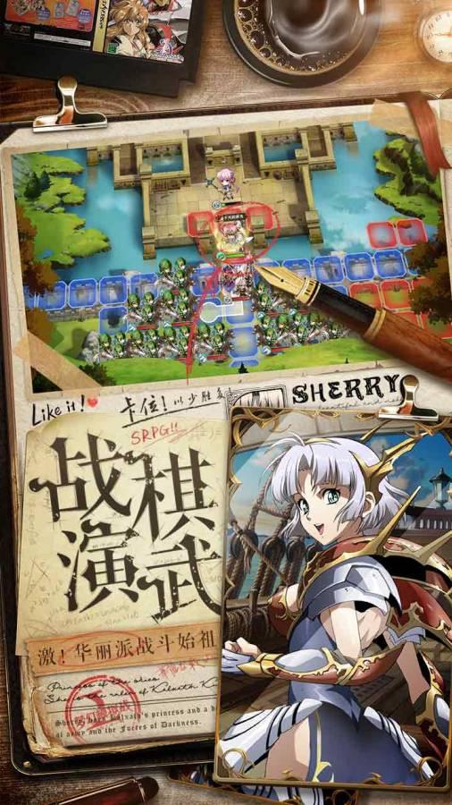 梦幻模拟战华为版下载图2:
