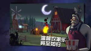 危鸡之夜ios版图3