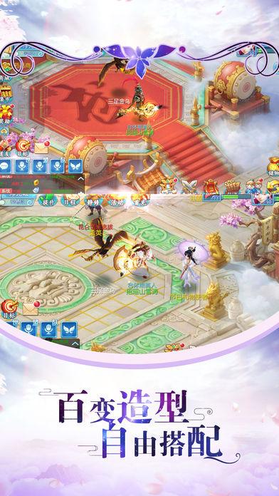 天剑飞侠手游安卓最新版下载图3: