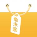 龟米分期购物商城官方版app下载 v1.0.0