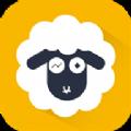 羊毛帝官方版
