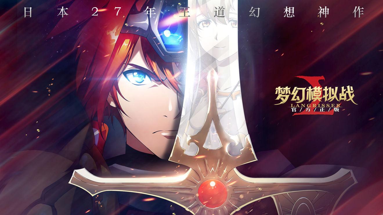 梦幻模拟战8月2日IOS首发 七大活动福利活动上线![多图]