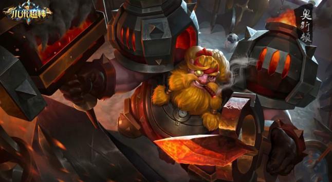 小米超神新英雄奥斯顿即将登场 手持大锤与正义[多图]