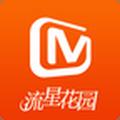 芒果TV小米盒子版