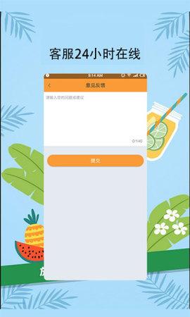 豆豆钱闪电贷官方版app下载图1: