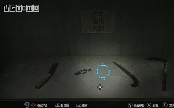 闭锁梦魇汉化中文版图2: