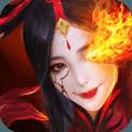 百战封魔官网版