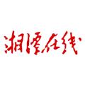 湘潭在�app客�舳讼螺d v1.0
