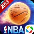 新NBA篮球大师手游官方正式版 v1.11.0
