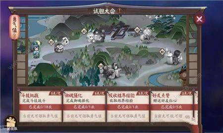 阴阳师盂兰盆节试胆大会攻略 全故事解锁流程总汇[多图]图片2