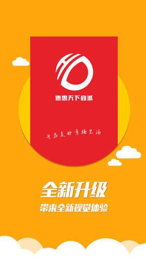 德惠天下官方网站图1