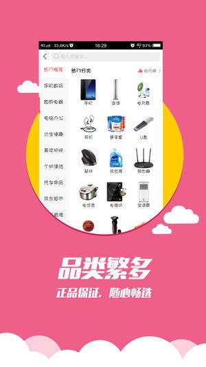 德惠天下官方网站图3