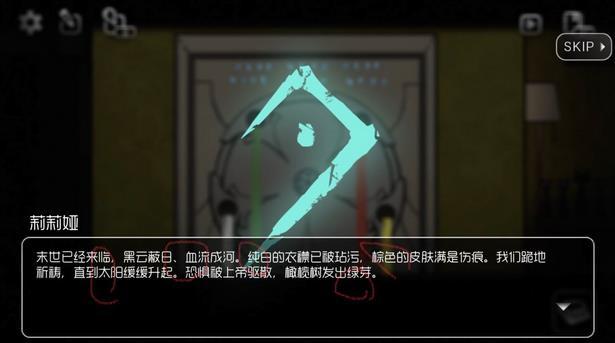 奇异侦探第五关攻略 果实图文通关教程[多图]
