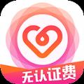樱花雨花房交友app破解版手机下载 v1.0