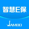 智慧E宝官方版app下载 v4.1.14