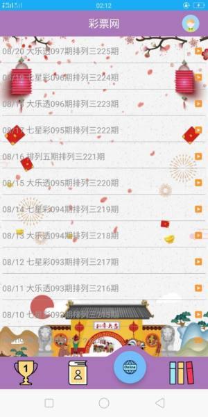 六台宝典go6h.com2019图库大全下载图片1