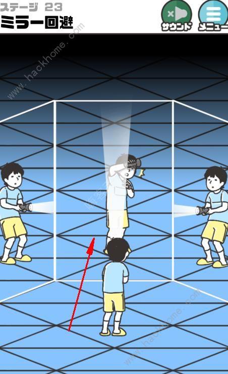 神回避3第23关攻略 镜子回避图文通关教程[多图]图片3