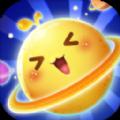 微信狐妖球吃球小程序游戏安卓版 v1.0