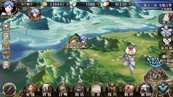 梦幻模拟战手游体力分配攻略 最划算使用体力方法[多图]图片1