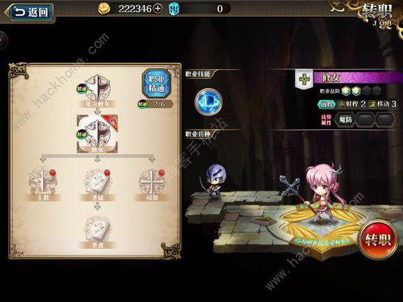梦幻模拟战手游竞技场攻略 竞技场刷奖励方法[多图]图片2