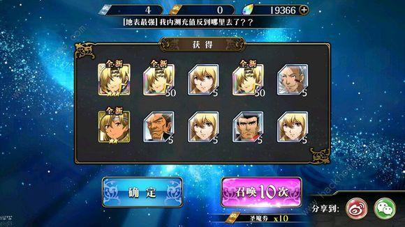 梦幻模拟战手游开局攻略 超简单开局攻略[多图]图片2